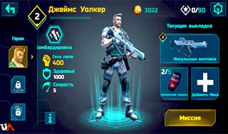 odern Combat: Rebel Guns v1.1.2 Apk Android