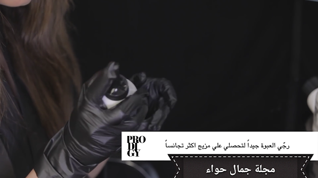طريقة تحضير صبغة لوريال برودجي بالخطوات المصورة  L'Oréal Paris