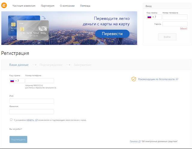 Google Adsense Payment - Rapida