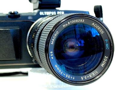 Access P-MC 35-70mm 1:2.5~3.5 Macro Zoom, View