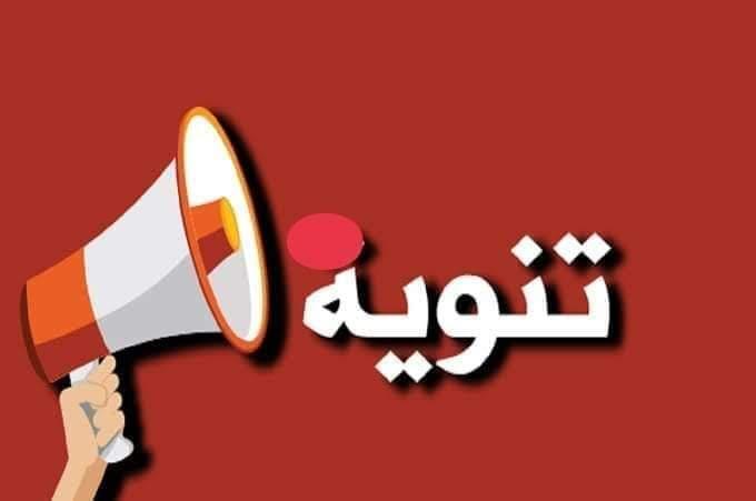 توزيع منهج الأول الثانوي مقررات امتحان شهر أبريل في كل المواد