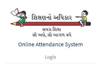 SSA Gujarat Online Hajari: School Attendance & Dise Login @ssagujarat.org