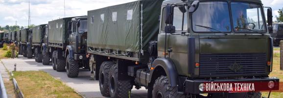 Майже сотню нових вантажівок відправлено до війська