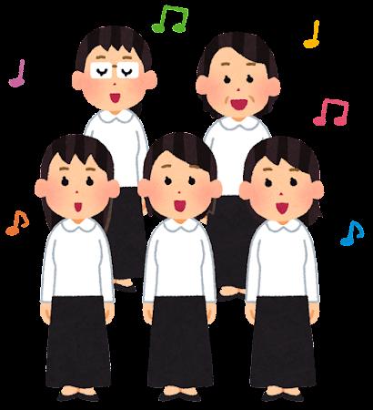 合唱団のイラスト(フォーマル・女性)
