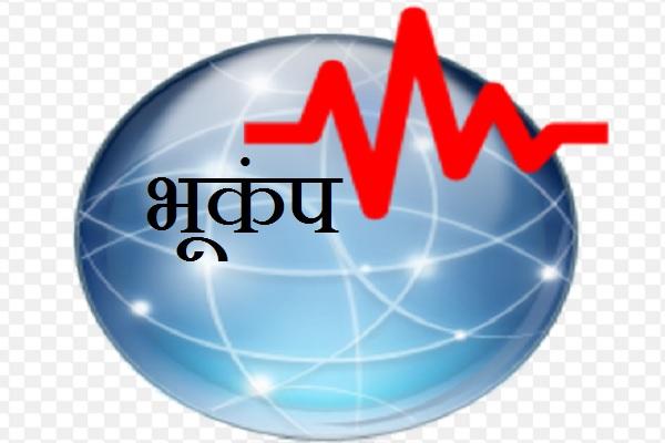 भूकंप से हिला हरियाणा, दिल्ली का दिल भी दहला, नोयडा भी कांपा