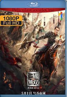 Dynasty Warriors (2021)[1080p WEBRip] [Latino-Inglés][Google Drive] chapelHD