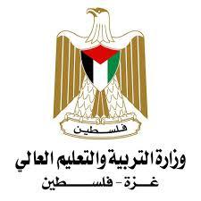 وزارة التعليم تعلن بدء التسجيل للطلبة الناجحين الراغبين في تحسين معدلاتهم