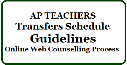 AP Teachers Transfers 2020 - Guidelines Schedule Web Options Details Online Application AP Teachers Transfers Guidelines 2020 – Transfers in Online Web Counselling ProcessAP Teachers Transfers Guidelines 2020 Transfer in the July 2020 and Teachers Web Options ProcessHow to Download District Wise Category Wise AP teachers Transfers 2020 Seniority Lists Schedule for AP Teachers Transfers Web Counselling 2020For Web Counselling How to Select AP Teachers Transfers Seniority List district wise /2020/06/AP-andhra-pradesh-teachers-transfers-2020-guidelines-schedule-Online-Application-form-cse.ap-gov.in.