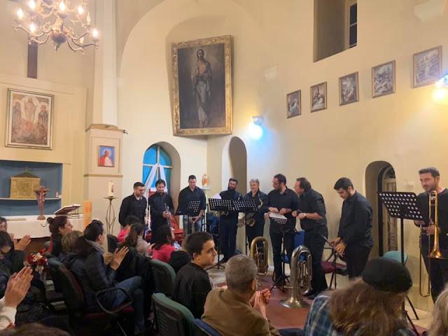 Ξεχωριστή μουσική εκδήλωση στην Καθολική Εκκλησία του Ναυπλίου (βίντεο)