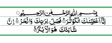 chicken pox(khasra) ki dua aur elaj in urdu