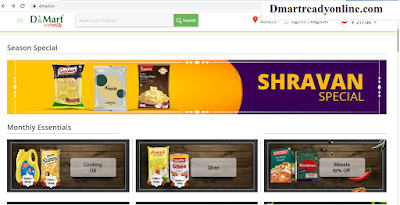 Dmart Ready Online Cooking Offers
