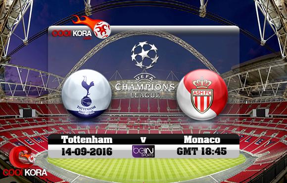 مشاهدة مباراة توتنهام هوتسبير وموناكو اليوم 14-9-2016 في دوري أبطال أوروبا