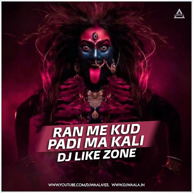 RAN KE KUD PADI MA KALI (REMIX) - DJ LIKE ZONE