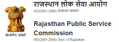 RPSC Junior Legal Officer Final Exam Result Out 2021