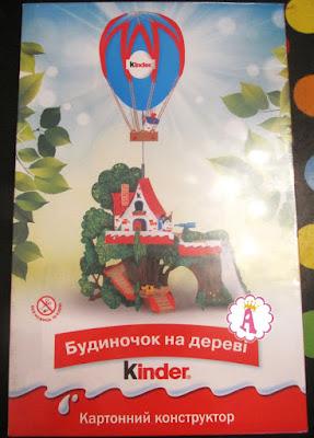 Домик на дереве для детей конструктор