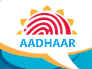 update aadhar adress
