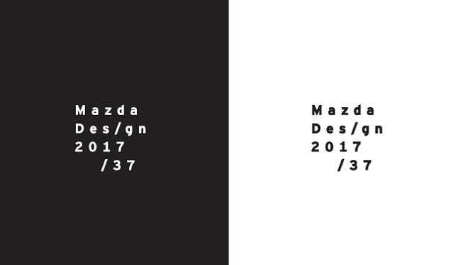 Mazda Design 2017/37 – Piękno przyszłości - logo