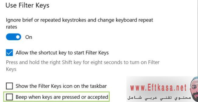كيفية تمكين أصوات كتابة لوحة المفاتيح في Windows 10