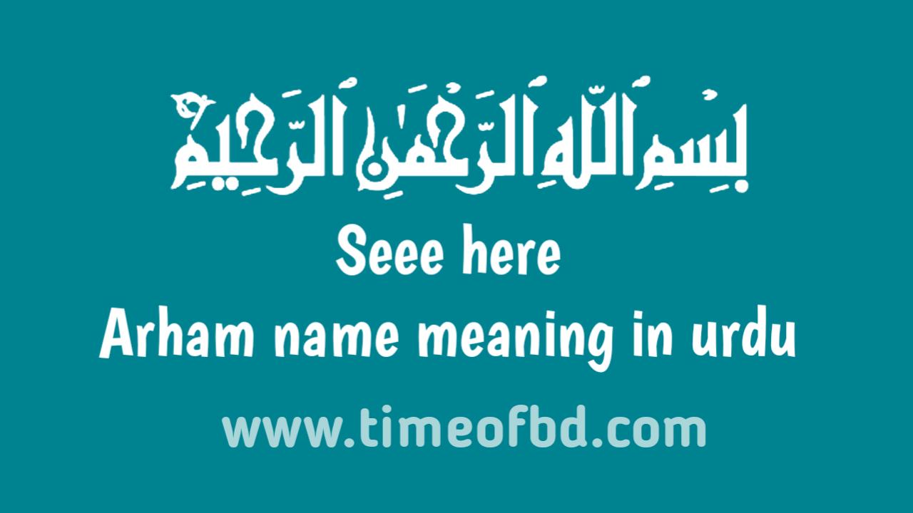 Arham name meaning in urdu, ارھم نام کا مطلب اردو میں ہے