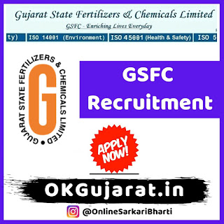 GSFCL Recruitment 2020 - Sarkari Bharti