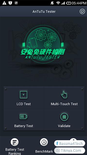 تطبيق Antutu Tester