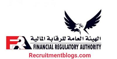 وظيفة أخصائي اشراف ورقابة الهيئة العامة للرقابة المالية