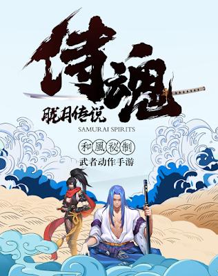 La SNK rivela un adattamento anime e un comic per Samurai Shodown.
