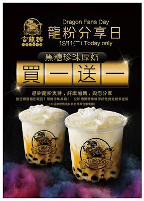 吉龍糖/折價券/優惠券/coupon