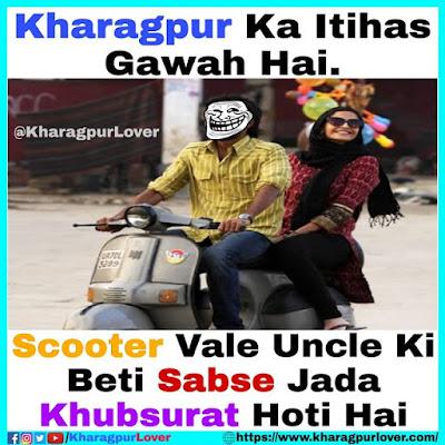 scooter-kharagpur-meme
