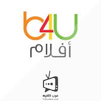 b4u Live Streaming