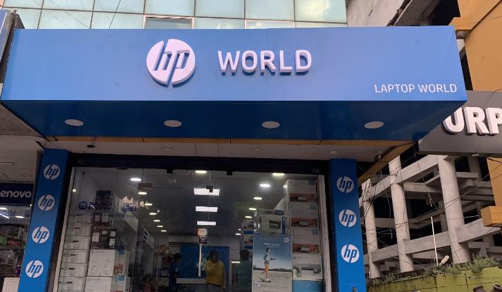 hp service center in Patna