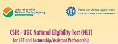 Apply NTA CSIR UGC NET, JRF June Exam Online Form 2020 | Josforup