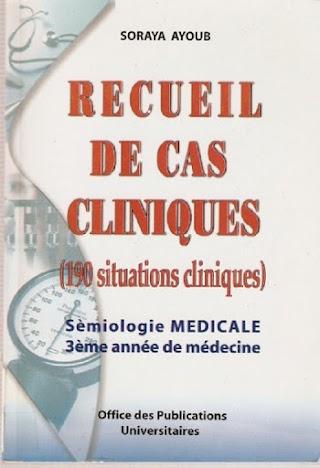 recueil de cas cliniques-Sémiologie médicale.pdf
