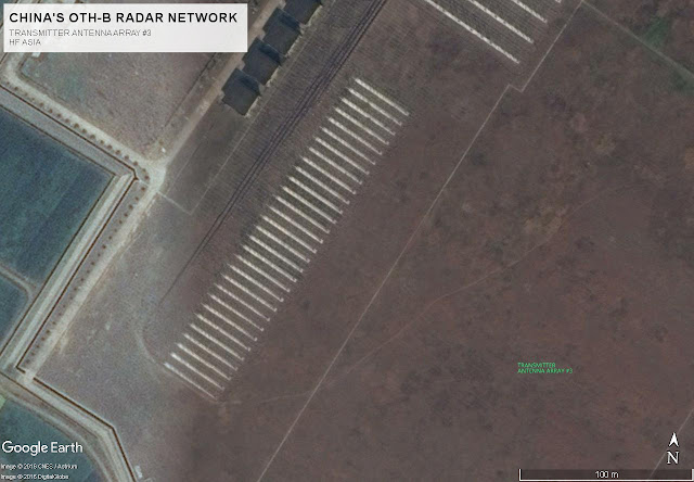 China OTH-B radar network, transmitter site, antenna array 3
