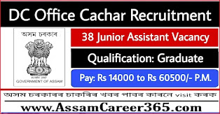 DC Office Cachar Recruitment 2021 - Apply For 38 Junior Assistant Vacancy