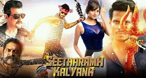Seetharama Kalyana Hindi Dubbed Full Movie 720p | 480p HD Download