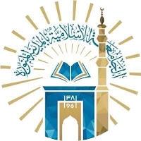 الجامعة الإسلامية تقدم دورة مجانية عن بُعد عن الشخصية الناجحة