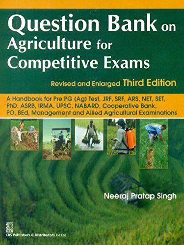 agriculture books pdf in hindi