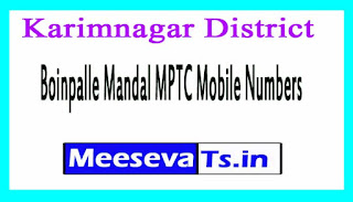 Boinpalle Mandal MPTC Mobile Numbers List Karimnagar District in Telangana State