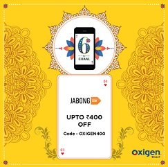 Jabong: Get Rs.400 Off on Min Cart Value of Rs.1299 + Extra 15% Cashback using Oxigen Wallet