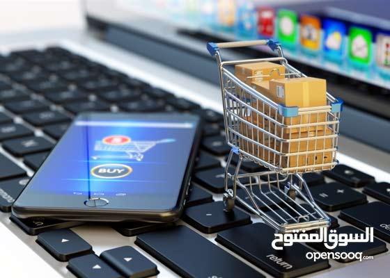 مطلوب مسوقين لاجهزة لابتوبات واجهزه منزليه ومكتبيه مرغوبه بعمولات مجزيه وفوريه