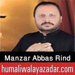 https://www.humaliwalayazadar.com/2018/01/manzar-abbas-rind-nohay-2017-to-2018.html