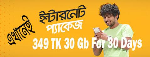 Banglalink 349 Tk Recharge Offer , 349 Tk 30Gb Banglalink Code,