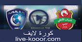نتيجة  مباراة الهلال وشباب الأهلي دبي بث مباشر لايف 23-09-2020 دوري أبطال آسيا