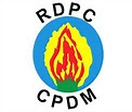 CPDM Mezam 1B Convenes Joint Section Conference