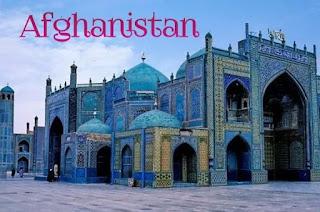 अफगानिस्तान के पड़ोसी देश  - afghanistan neighbor countries