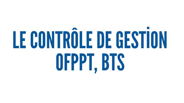 Contrôle de gestion Cours PDF
