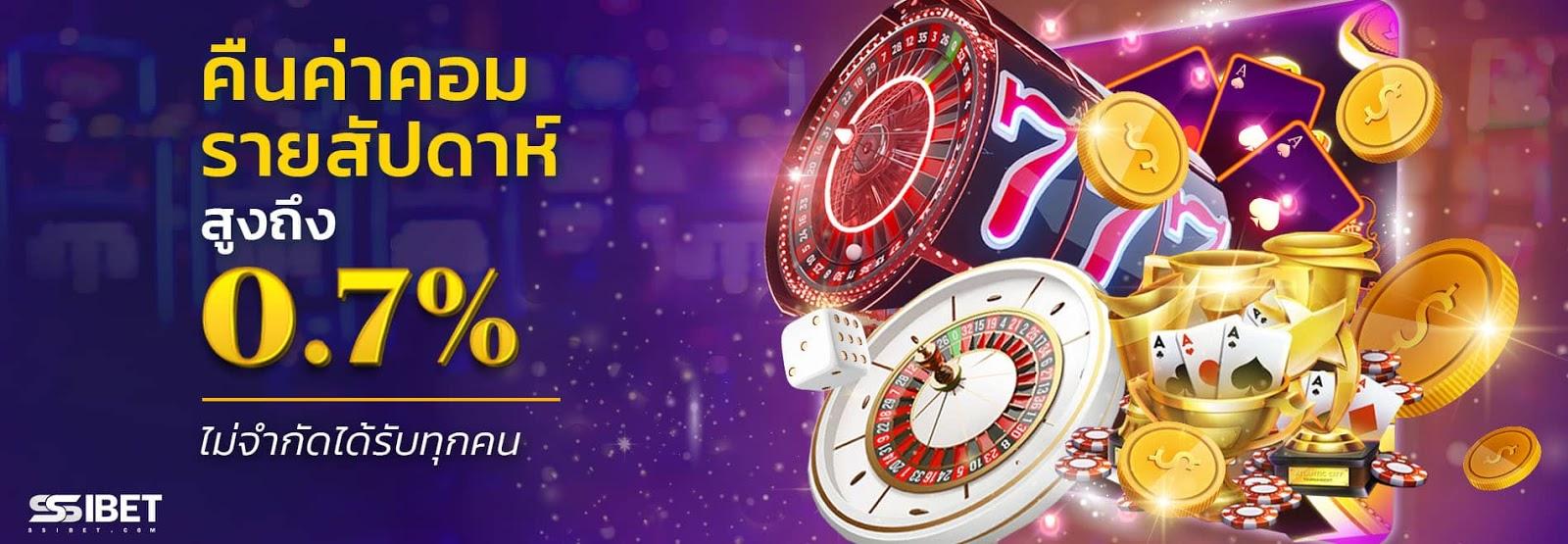 Real legit online casino