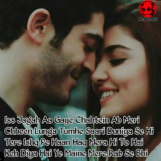 Iss jagah aa gayi song lyrics