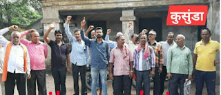 protest-for-salary-dhanbad